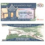 Камбоджа бона 100 риель 1963-1972