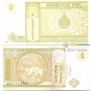 Монголия бона 1 тугрик 2008
