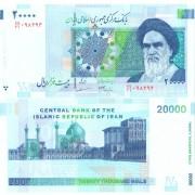 Иран бона 20000 риалов 2005