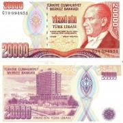 Турция бона 20000 лир 1995