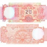 Индия бона 20 рупий 1992
