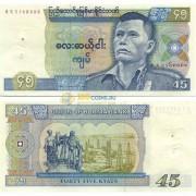 Бирма бона 45 кьят 1987
