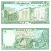 Ливан бона (062) 5 ливров 1986