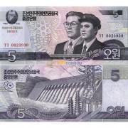 Северная Корея бона 5 вон 2008 100 лет Ким Ир Сену