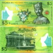 Бруней бона 5 ринггит 2011