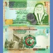 Иордания бона 1 динар 2013