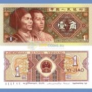 Китай бона 1 цзяо 1980