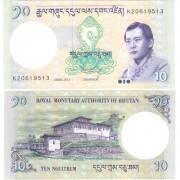 Бутан бона 10 нгултрум 2013