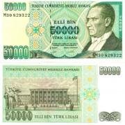 Турция бона 50000 лир 1995