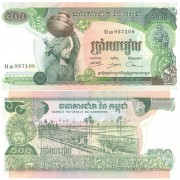 Кхмерская Республика бона 500 риель 1973
