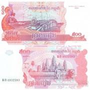 Камбоджа бона 500 риель 2004