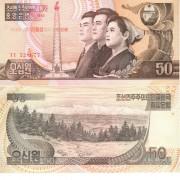 Северная Корея бона 50 вон 1992