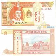 Монголия бона 5 тугриков 2008