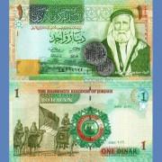 Иордания бона 1 динар 2016