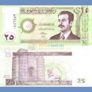 Ирак бона 25 динаров 2001