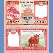 Непал бона 5 рупий 2017