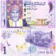 Оман бона 1 риал 2015 (1427) ошибка