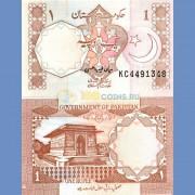 Пакистан бона 1 рупия 1983 (подпись 10)