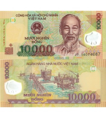 Вьетнам бона (119) 10000 донг 2018
