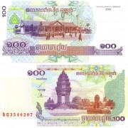 Камбоджа бона 100 риель 2001