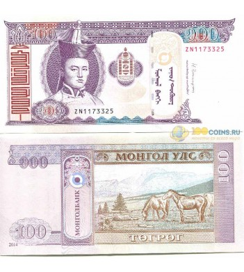 Монголия бона 100 тугриков 2014