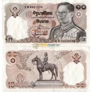 Таиланд бона 10 бат 1995