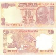 Индия бона 10 рупий 2012