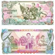 Северная Корея бона 1 вона 1978