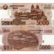 Северная Корея бона (CS18) 5000 вон 2013 100 лет Ким Ир Сену