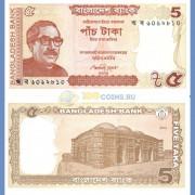 Бангладеш бона 5 так 2014