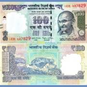 Индия бона 100 рупий 2016