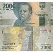 Индонезия бона 2000 рупий 2016