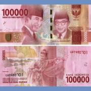 Индонезия бона 100000 рупий 2016