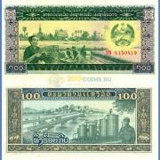 Лаос бона 100 кип 1979
