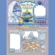Непал бона 1 рупия 1995