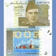 Пакистан бона 5 рупий 2009