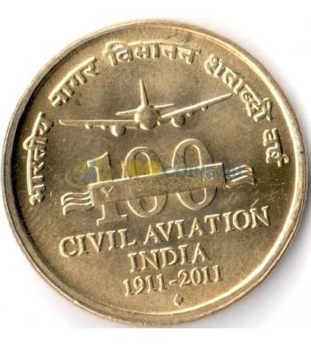 Индия 2011 5 рупий Гражданская авиация