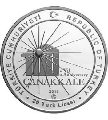 Турция 2015 20 лир Саммит мира