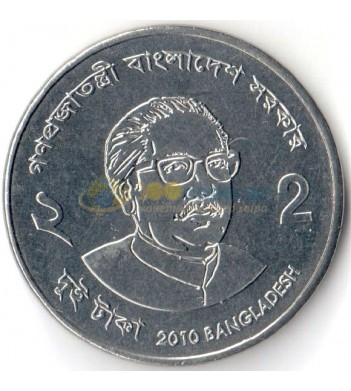Бангладеш 2010 2 таки