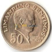 Филиппины 1972 50 сентимо