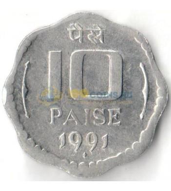 Индия 1991 10 пайс
