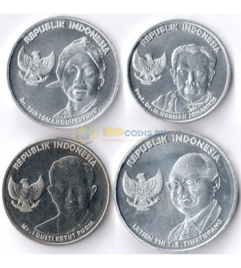 Индонезия 2016 набор 4 монеты