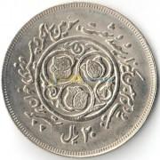 Иран 1981 20 риалов Исламская революция