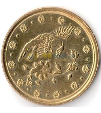 Иран 2007 500 риалов Птица