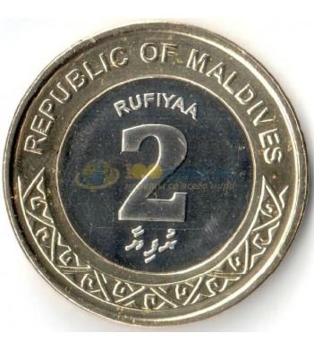Мальдивские острова 2017 2 руфии ракушка