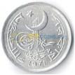 Пакистан 1971 1 пайс