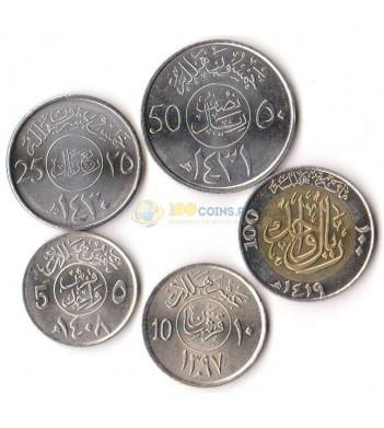 Саудовская Аравия 1987-2010 набор 5 монет