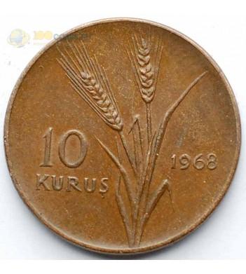 Турция 1968 10 куруш