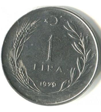 Турция 1967-1980 1 лира
