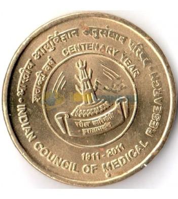 Индия 2011 5 рупий Медицинский совет